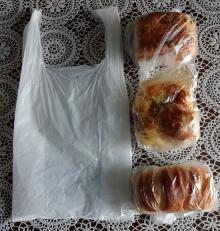 買ったパン