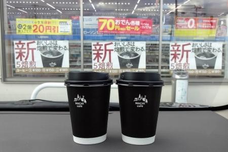 ローソンのコーヒー