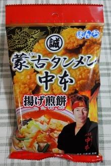 蒙古タンメン中本 揚げ煎餅 40g 118円