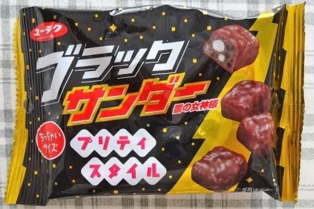 ブラックサンダープリティスタイル 108円
