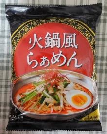 火鍋風らぁめん 168円