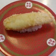 笹かまの天ぷら握り