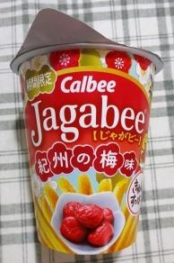 Jagabee(じゃがビー) 紀州の梅味 139円