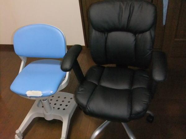 workchair2019.jpg