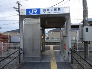 鉄旅2019和歌山線1③