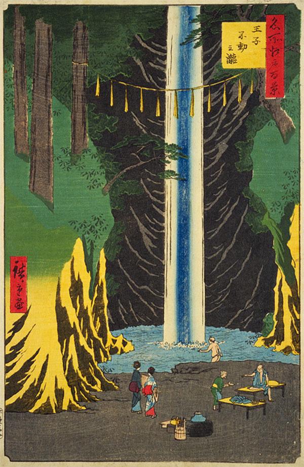 『名所江戸百景 王子不動之滝』