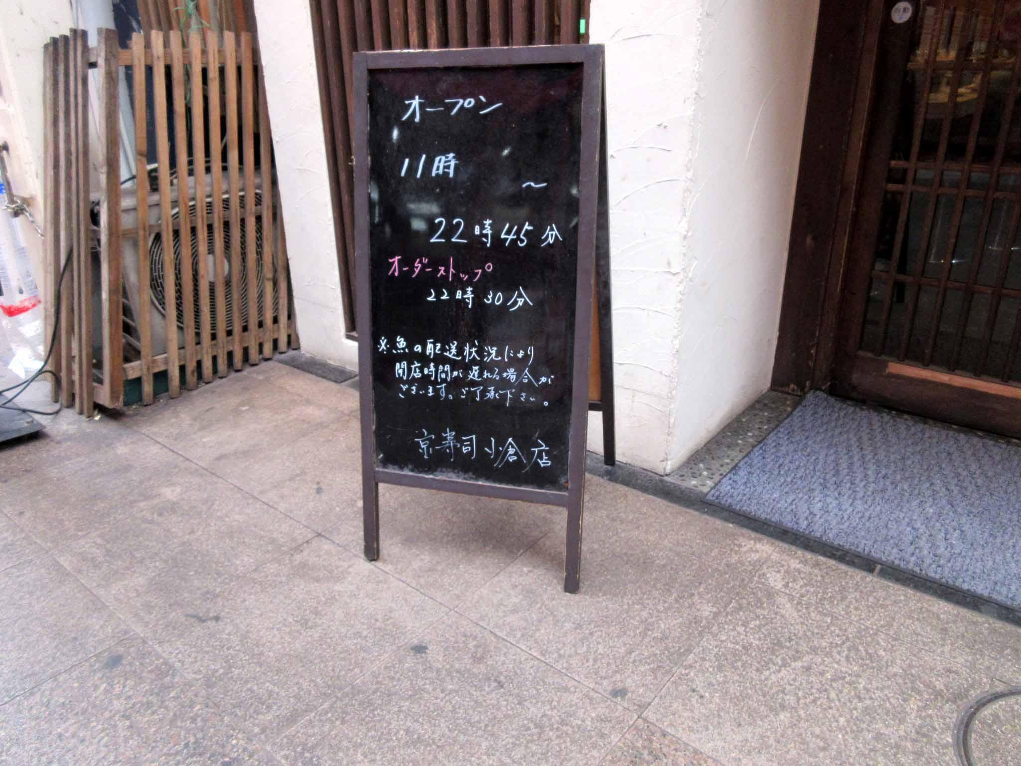 IMG_9320.jpg