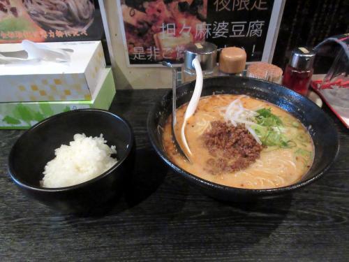 坦々麺とライス