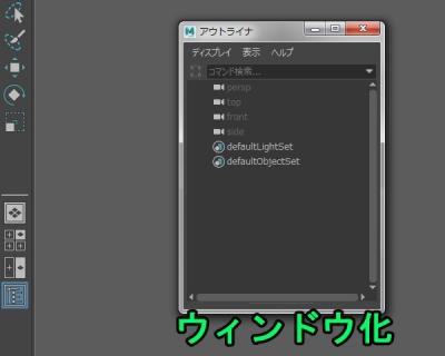 WorkspaceControl002.jpg