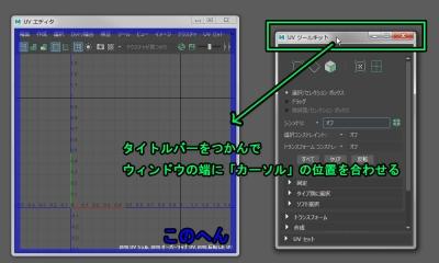 WorkspaceControl003.jpg