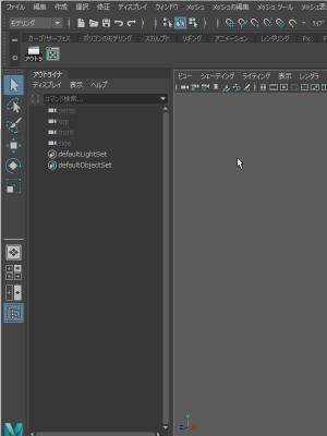 WorkspaceControl008.jpg
