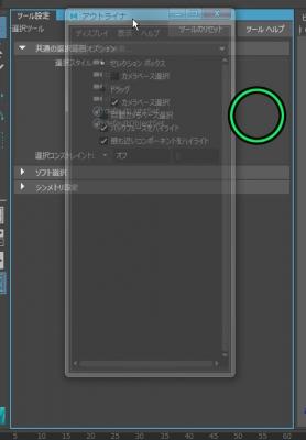 WorkspaceControl013.jpg