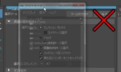 WorkspaceControl014.jpg