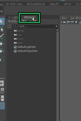 WorkspaceControl016.jpg