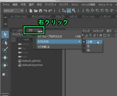 WorkspaceControl018.jpg