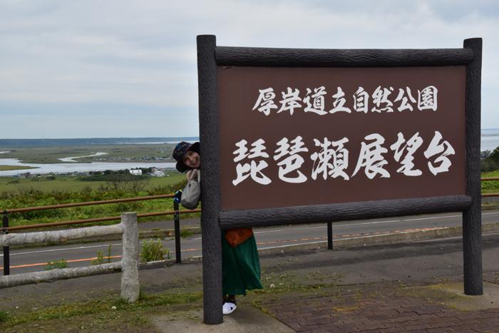 2018-08-23 湯宿だいいち阿寒鶴雅本館 022