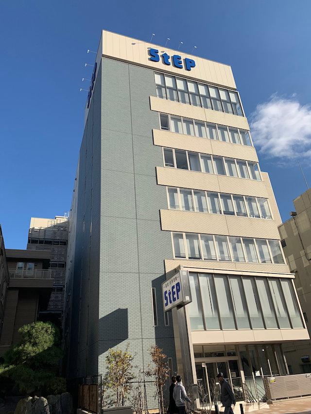 20181216ステップ株主総会
