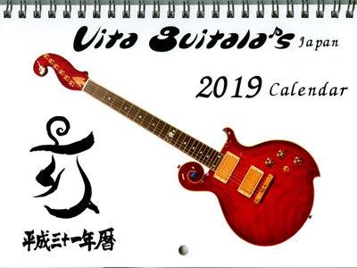 2019guitar-carendar