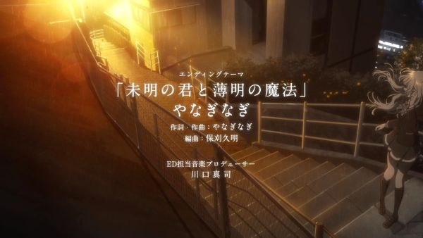 色づく02 (13)