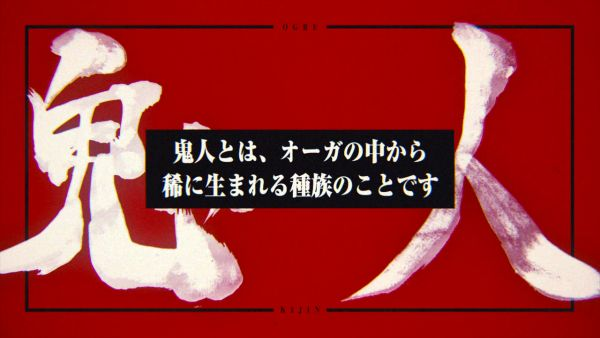 転スラ10 (8)
