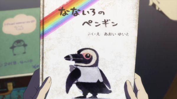 色づく13 (29)