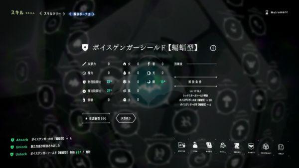 盾06 (12)