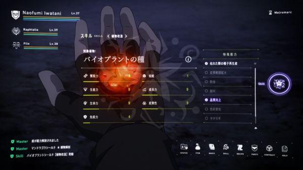 盾07 (11)