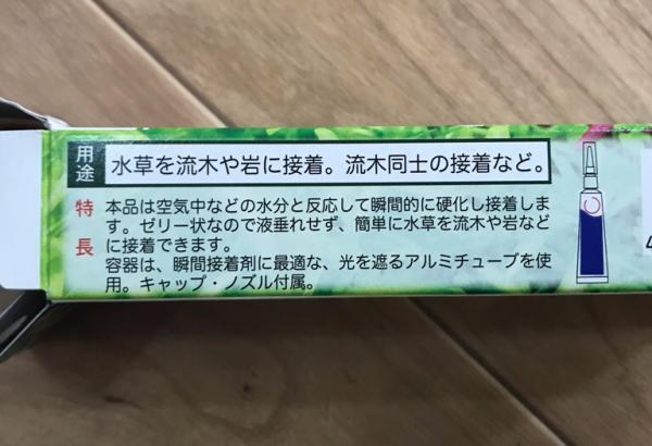 fc2blog_20190222185949309.jpg