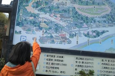 石山寺 観光案内