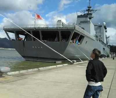 海軍 船 か
