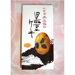 丹波篠山 黒豆ケーキプレーン 【3個セット】