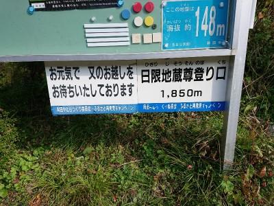 DSC_1162-800x600-400x300.jpg