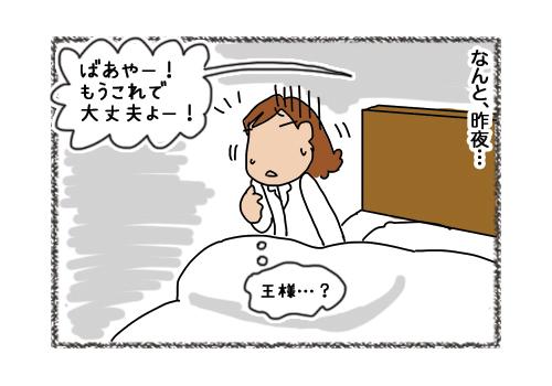 02022019_cat3.jpg
