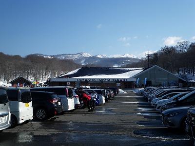 玉原スキーパーク