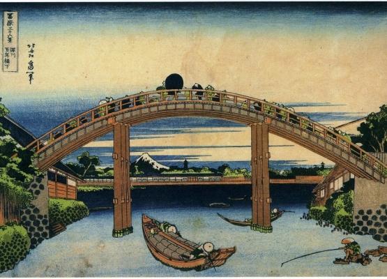 万年橋浮世絵