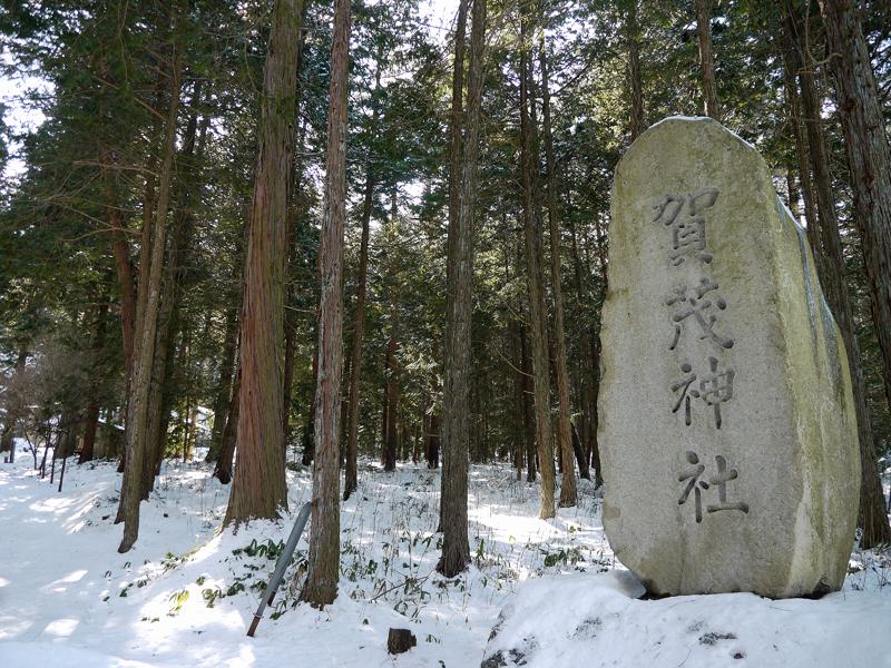 田多井賀茂神社_01