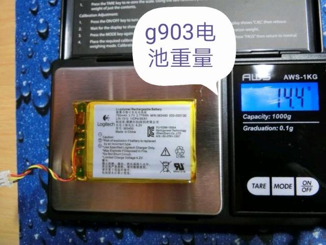 G903_Weight_02.jpg