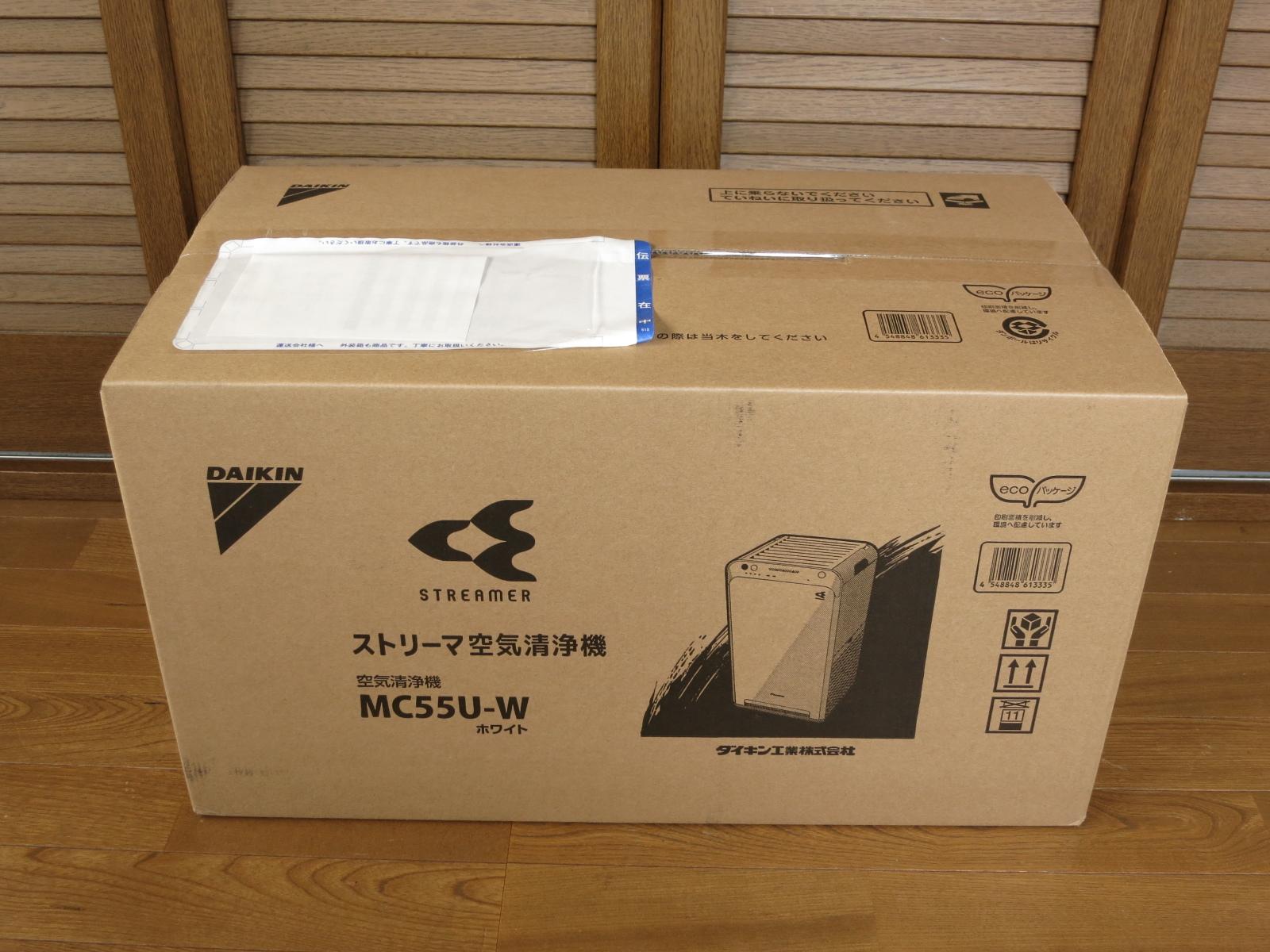 MC55U_02.jpg