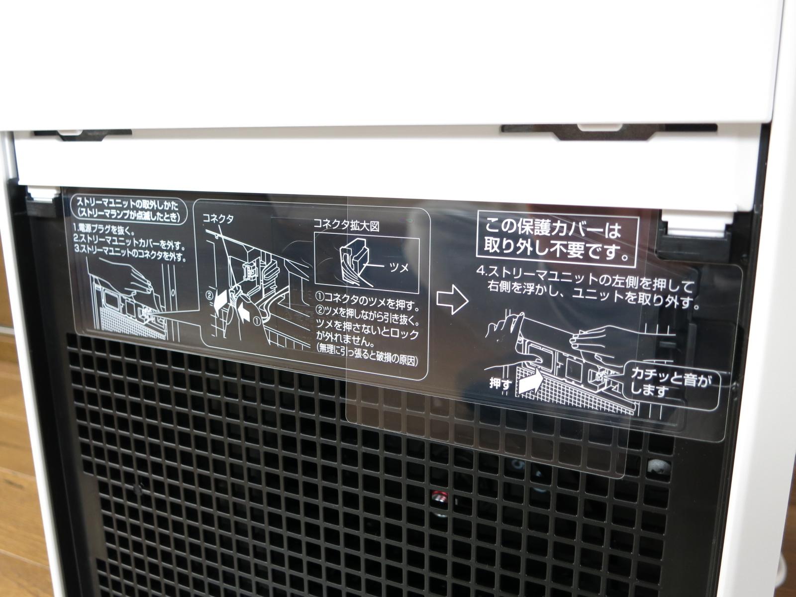 MC55U_16.jpg