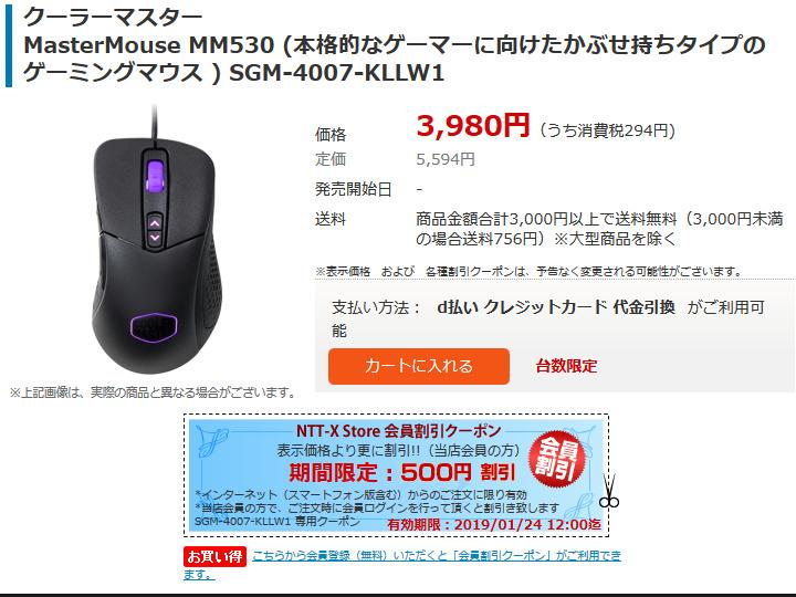 MM530_31.jpg