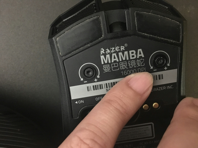 Mamba_Wireless_New-Old_05.jpg