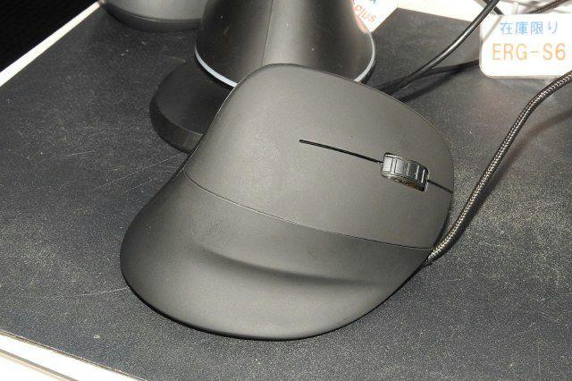 Mouse-Keyboard1901_07.jpg
