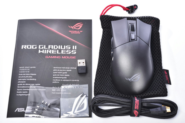 ROG_Gladius_II_Wireless_16.jpg