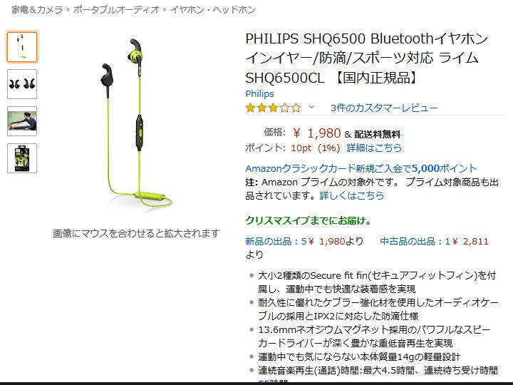 SHQ6500_01.jpg