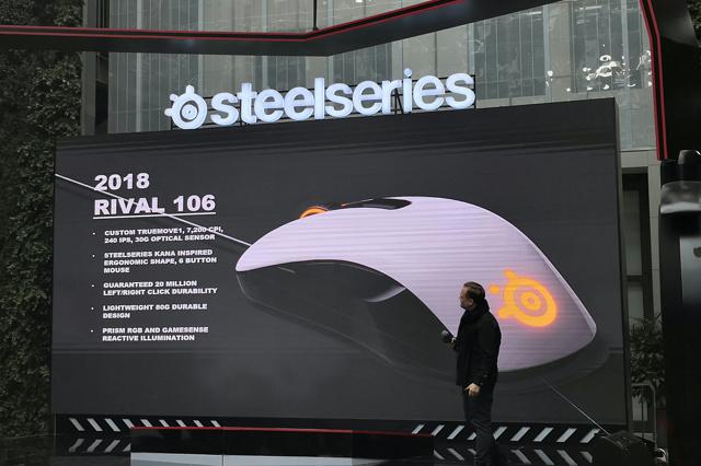 Steelseries_Rival_106_01.jpg