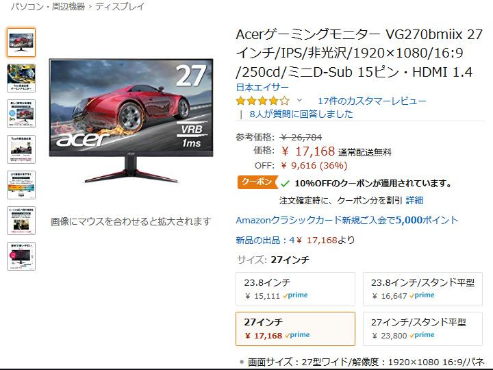 VG270bmiix_01.jpg