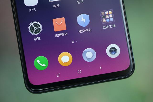 Xiaomi_Mi_MIX3_09.jpg