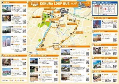 小倉ループバス02_400.jpg