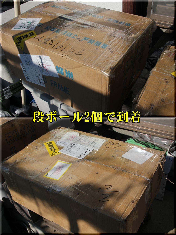1FBox181115_003.jpg