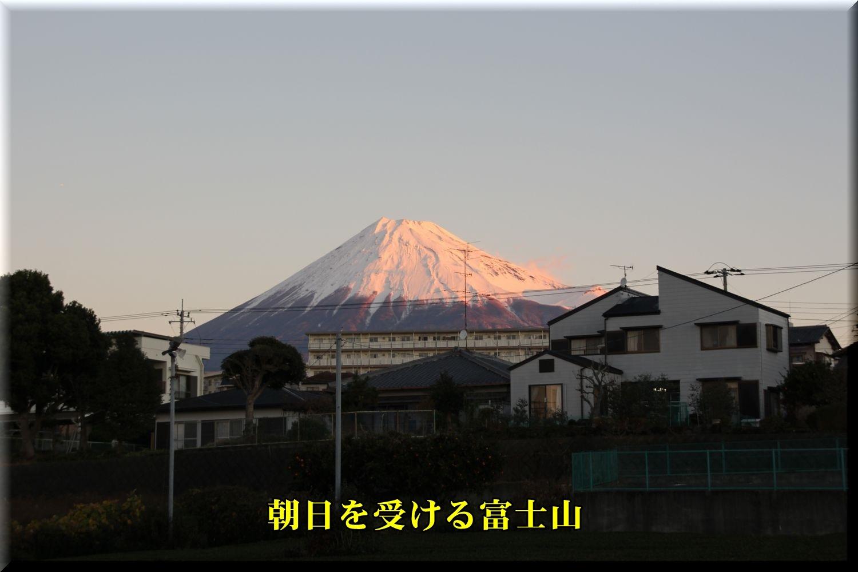 1fuji181214_001.jpg